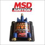 MSD Blaster HVC Iginition Coils 8252 イグニッションコイル アメ車