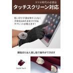 手袋 レディース ファー付き スマホ対応 タッチパネル対応 裏起毛  全4色