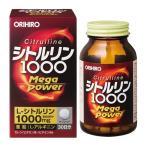 『シトルリン Mega Power 1000』(メンズ/サプリ/男性/活力/めぐり/アルギニン/亜鉛/オリヒロ)〔mr-1849〕