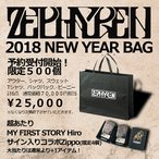 Zephyren(ゼファレン) 2016年 福袋 豪華6点セット  (税込¥70,200 相当)