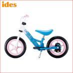 D-Bike+LBS ディーバイクLBS アナと雪の女王 アイデス ides Dバイク 足けり自転車 バランスバイク ペダルなし ブレーキ付