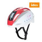 アイデス キッズヘルメットS 新幹線E6系こまち 三輪車 自転車 バランスバイク 安心 安全 防災 乗物 のりもの 子供用
