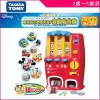 おもちゃ はじめて英語 ディズニー&ディズニー/ピクサーキャラクターズ あそんでおぼえる!自動販売機 タカラトミー 知育 ミッキー ミニー 子供 ママ