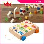デザインつみき エドインター Ed.Inter 木製玩具 木のおもちゃ toys ギフト もじあそび 積み木 ブロック パズル 誕生日プレゼント 安全 安心 知育玩具 人気商品