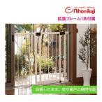 ベビーゲート サッシゲイト 日本育児 サッシゲート フェンス ベビーフェンス ゲート GATE gate ベビー 室内 セーフティ 安全