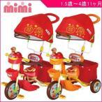 各色2台限定 三輪車 乗用玩具 それいけ!アンパンマン デラックス2 エムアンドエム 送料無料 乗り物 男の子 女の子 誕生日 プレゼント ギフト おもちゃ