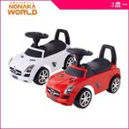 乗用玩具 乗用 2441 メルセデスベンツ SLS AMG ホワイト 野中製作所 ワールド 乗り物 おもちゃ 子供 キッズ 誕生日 ギフト