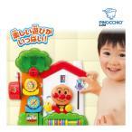 お風呂のおもちゃ おふろで10まで! アンパンマン アガツマ ピノチオ バストイ キッズ 玩具 水遊び