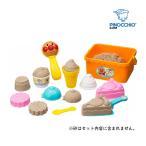 砂場セット アンパンマン お砂で遊ぼう デザート セット 型抜き おもちゃ 女の子 アイスクリーム ままごと 子供 3歳 誕生日プレゼント 公園遊び グッズ