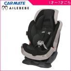 今だけおまけ付き ジュニアシート チャイルドシート スイングムーン プレミアム モノブラック ALC460 カーメイト エールベベ 送料無料 シートベルト キッズ 幼児