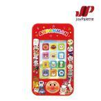 アンパンマン 3モードでにこにこスマートフォン ジョイパレット Joy Palette おもちゃ toys ギフト 携帯電話 スマホ 誕生日 知育玩具 子供