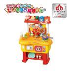 アンパンマン いっしょにトントン だいすきお料理ショー ジョイパレット おもちゃ toys ままごと キッチン プレゼント 安全 人気商品