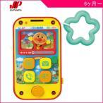 電子玩具 でんわだいすき!はじめてスマートフォン ジョイパレット アンパンマン おもちゃ スマホ ギフト プレゼント 誕生日 男の子 女の子 クリスマス