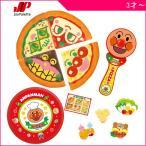 ままごと くるくるザクッ!できたてアンパンマンのピザセット ジョイパレット おもちゃ ごっこ遊び キッズ 子ども 女の子 誕生日 ギフト プレゼント