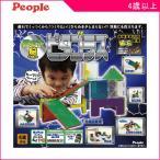 知育玩具 おもちゃ 男の子脳を刺激するピタゴラス ピープル キッズ 4才 算数 ひらめき クリスマス 磁石 プレゼント 誕生日