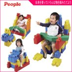 遊具 室内遊具 YG-112  全身でブロック プレミアム ピープル 知育玩具 ジャングルジム キッズ 子供部屋 おもちゃ