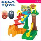 知育玩具 それいけ! コロロンパーク すすめ!コロロン どきどきアスレチック セガトイズ SEGA TOYS おもちゃ アンパンマン ばいきんまん 誕生日 プレゼント