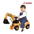 ミズタニ  J-SV キングショベル のりもの 乗用玩具 乗物 働く車 建設重機 誕生日 プレゼント お祝い 可動式 キッズ 子供