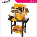 ままごと JCB エレクトロニックワークベンチ ジョブインターナショナル おもちゃ 大工 工具 知育玩具 作業台 キッズ 子ども 誕生日 プレゼント ギフト