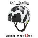 送料無料 ポイント12倍 NUTCASE ナットケース 幼児用自転車 ヘルメット BABYNUTTY ベビーナッティー XXSサイズ MOO ムー