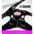 送料無料XK74☆東京喰種トーキョーグール金木研 マスク 仮面 コスプレ衣装に