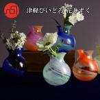 水彩で描いたかのような美しい螺旋模様の花瓶