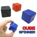 ハンドスピナー キューブ 立方体 四角 スピンキューブ