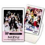 NIZIU ニジュー グッズ トレカ ミニ カード 56枚 フォト NiZiU  画像 写真