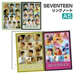SEVENTEEN セブンティーン グッズ ノート A5 スプリングノート 罫線入り セブチ 韓国 アイドル 文房具