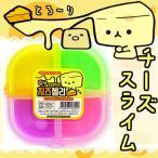 韓国 スライム チーズ カラフル ハングル メール便不可 宅急便配送商品