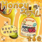 韓国 ハチミツ スライム Honey ぷるぷる 伸びる  海外 おもちゃ メール便不可 宅急便配送商品
