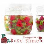 Yahoo!7・5・3アクセサリーshop韓国 スライム カラフル フレグランス ローズ スライム バラ 薔薇 いい香り 伸びる メール便不可 宅急便配送商品