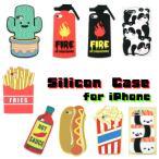 iPhone7/7Plus/iPhone6/6s/6Plus/6sPlus シリコンケース サボテン パンダ 消火器 ポテト ホットドック ポップコーン とうがらし ボトル 寿司
