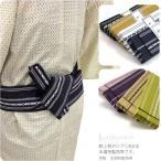 男性浴衣帯 日本製 綿角帯 献上柄 手結びタイプ ゆうパケットOK 在庫品