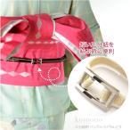 帯締め用 らくちんどす 三分紐用 バッグル 金具  箱はついていませんゆうパケットOK 在庫品