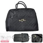手提包 - 和装バッグ 着物バッグSP キルティング 訳あり処分 宅配便のみ 在庫品