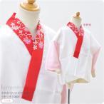 プレミアムSALE 七五三 和装下着 日本製 子供用 半衿付き肌着 3歳 うそつき襦袢 子供 女の子 女児