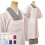 水屋着 日清紡 三ッ桃割烹着 かっぽうぎ 着丈120cm カラー ポケット付き 日本製ゆうパケットOK 在庫品