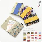 和雑貨 嵐山よしむら ZA0181和柄名刺入れ花柄 カード入れ 名刺ケース 日本製 大人 レディース 女性 メール便OK 10015598