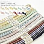 帯締め 正絹三分紐 五嶋紐 リバーシブル 日本製 ゆうパケットOK 在庫品