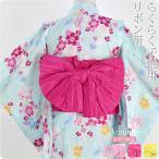 浴衣 帯 訳あり 女の子 腹巻きリボン帯 全3色 へこ帯 子供 女の子 女児 10022076sss