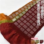 帯揚げ 日本製 訳あり 四つ巻き総絞り 正絹帯揚 石畳文様 全3色 成人式振袖 訪問着用 絞り 大人 レディース 女性