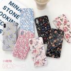 スマホケース iPhone7 iPhoneSE2 iPhone8 ケース お花 花柄 フラワー 小花 おしゃれ カワイイ 携帯カバー 軽量 TPU ソフトケース 柔らかい 耐衝撃 送料無料