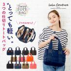 2way ナイロントートバッグ コンパクト ミニトートバッグ レディース マザーズバッグ ナイロントートバッグ 通勤 通学 鞄 かばん