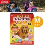 犬用冷暖房、季節用品