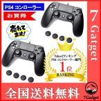 PS4 コントローラー バージョン5.55対応 有線 DUALSHOCK 4 USB 接続 PS4 PS3 PC 振動機能 対応 日本語説明書付き&一年保証付き ブラック 2個セット