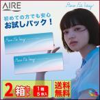 [ お試し 10枚 ] アイレ エアロフィット ワンデー 5枚入 2箱セット AIRE 1day ソフト シリコン コンタクト