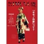 KIMONO姫 アンティーク&チープに 4