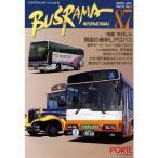 バスラマインターナショナル  87