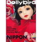 Dollybird   4 第2版